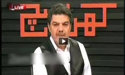 Geo Invited 8 Indian Agents As Judges and Singers in Pakistan Idol - Mubashir Luqman
