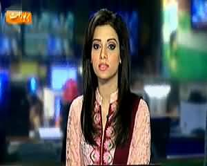 Geo New 9PM Bulletin - 6th January 2015