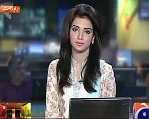 Geo News 9pm Bulletin – 10th August 2015