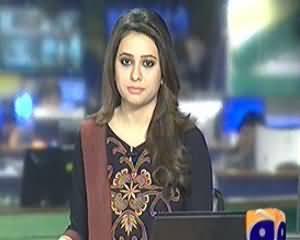 Geo News 9pm Bulletin – 10th January 2014