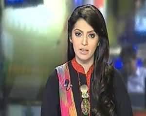 Geo News 9pm Bulletin – 10th July 2013
