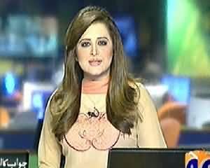 Geo News 9PM Bulletin - 10th May 2014