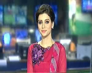 Geo News 9pm Bulletin – 10th November 2014