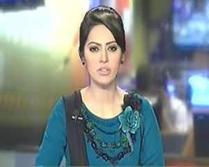 Geo News 9pm Bulletin – 11th August 2013