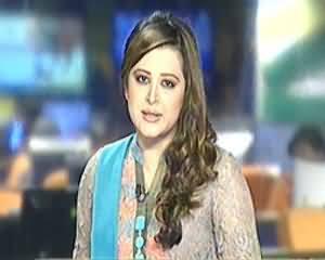 Geo News 9pm Bulletin – 11th January 2014