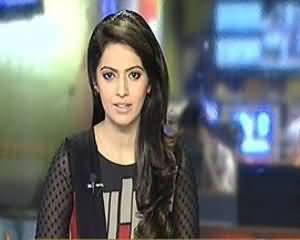Geo News 9pm Bulletin – 11th July 2013