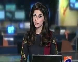 Geo News 9pm Bulletin – 11th July 2015