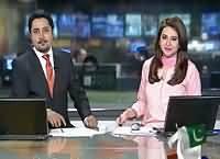 Geo News 9pm Bulletin – 11th October 2015