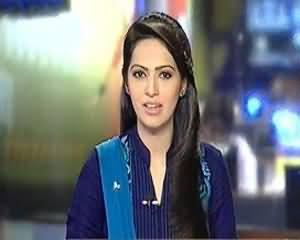 Geo News 9pm Bulletin – 12th August 2013