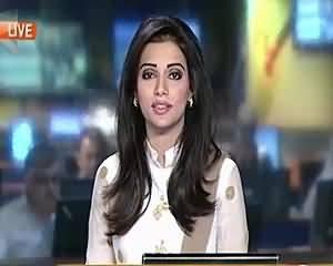 Geo News 9pm Bulletin – 12th August 2015