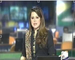 Geo News 9pm Bulletin – 12th January 2014