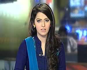 Geo News 9pm Bulletin – 12th July 2013