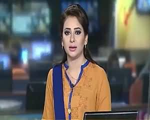 Geo News 9pm Bulletin – 12th June 2015