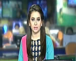 Geo News 9pm Bulletin – 12th November 2014