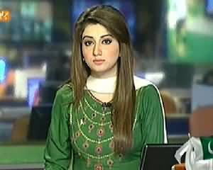 Geo News 9pm Bulletin – 13th August 2014