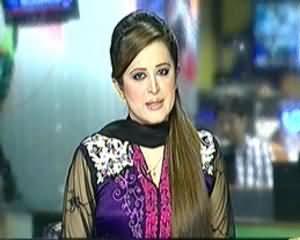 Geo News 9pm Bulletin – 13th February 2014