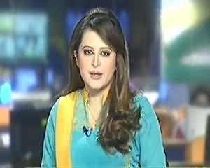Geo News 9pm Bulletin – 13th January 2014