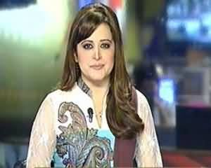 Geo News 9pm Bulletin – 13th July 2013