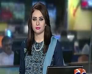 Geo News 9pm Bulletin – 13th July 2015