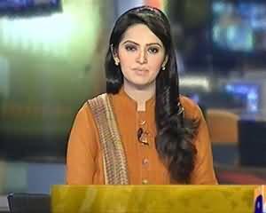 Geo News 9pm Bulletin - 13th June 2013