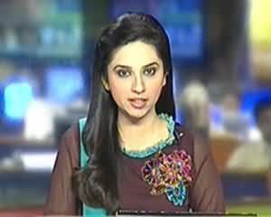 Geo News 9pm Bulletin – 13th November 2013