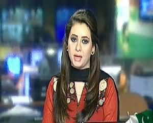 Geo News 9pm Bulletin – 13th November 2014