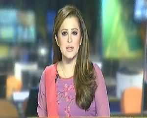 Geo News 9pm Bulletin – 14th April 2014