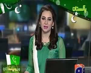 Geo News 9pm Bulletin – 14th August 2015