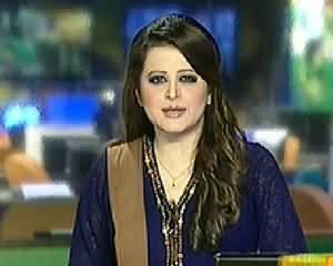 Geo News 9pm Bulletin – 14th July 2014
