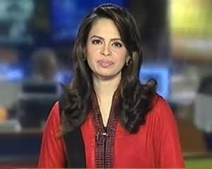 Geo News 9pm Bulletin – 14th June 2013