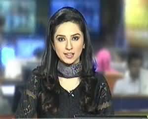 Geo News 9pm Bulletin – 14th November 2013