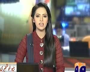 Geo News 9pm Bulletin – 14th October 2013