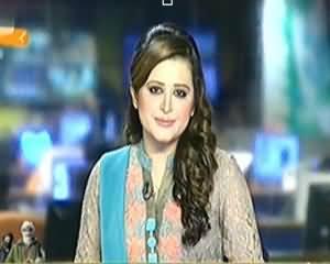 Geo News 9pm Bulletin – 15th February 2014