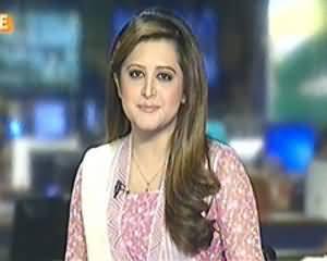 Geo News 9pm Bulletin – 15th January 2014