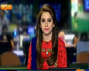 Geo News 9pm Bulletin – 15th January 2015