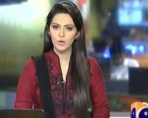 Geo News 9pm Bulletin - 15th July 2013