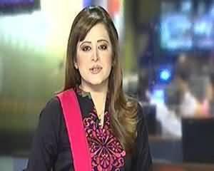Geo News 9pm Bulletin – 16th August 2013