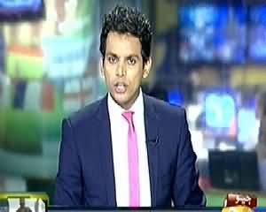 Geo News 9pm Bulletin – 16th December 2014
