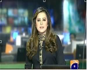 Geo News 9pm Bulletin – 16th February 2014