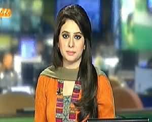 Geo News 9pm Bulletin – 16th July 2014