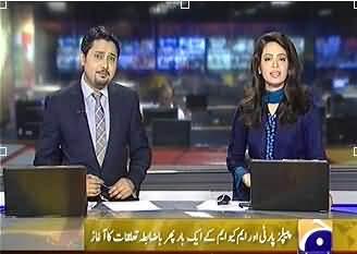Geo News 9pm Bulletin – 16th June 2013