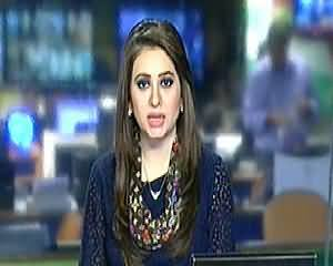 Geo News 9pm Bulletin – 16th October 2014