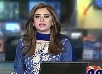 Geo News 9pm Bulletin – 16th October 2015