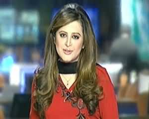 Geo News 9pm Bulletin – 17th February 2014