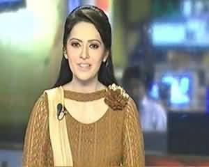 Geo News 9pm Bulletin – 17th July 2013