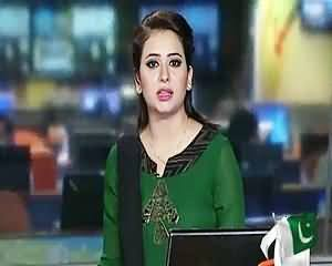 Geo News 9pm Bulletin – 17th June 2015