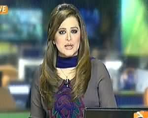 Geo News 9PM Bulletin - 17th May 2014