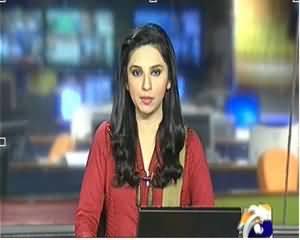 Geo News 9pm Bulletin – 17th November 2013