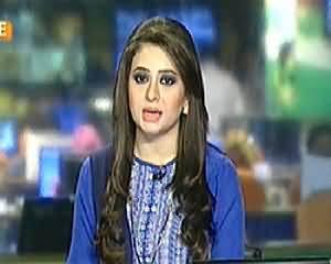 Geo News 9PM Bulletin – 17th September 2014