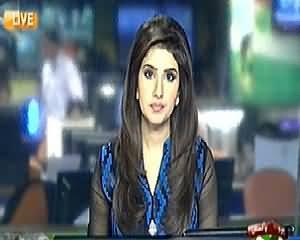 Geo News 9pm Bulletin – 18th December 2014
